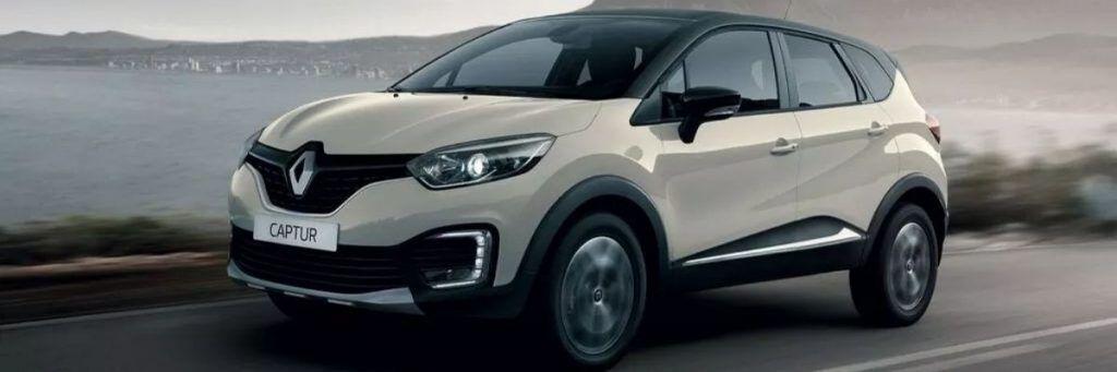 Fotos de Renault CAPTUR